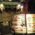 写真:いろはにほへと 浜松町店