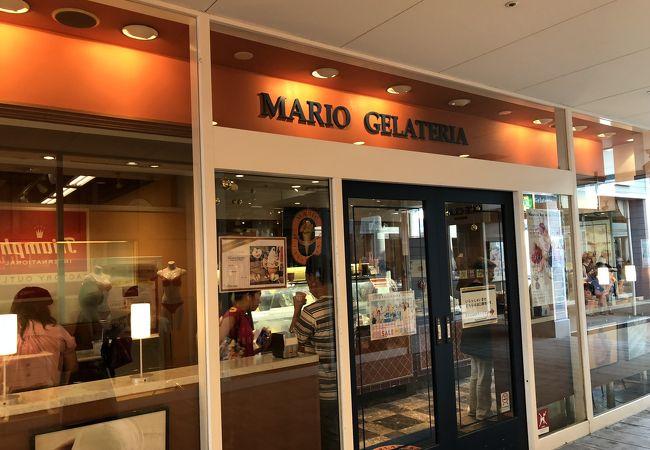 マリオ ジェラテリア 横浜ベイサイドマリーナ店