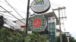 Cafe Sinouk (Phonsinouane)