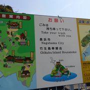 琵琶湖の神秘的エリア。彦根港、長浜港から竹生島へ【竹生島めぐり】
