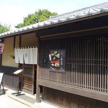和食 花の茶屋