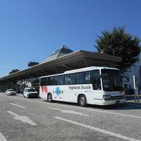 松本空港 (信州まつもと空港)