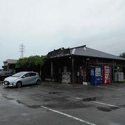 沖縄そば老舗有名店の支店