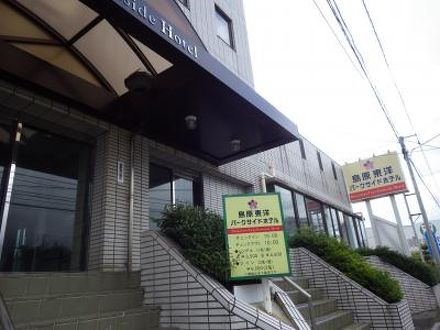島原東洋パークサイドホテル 写真