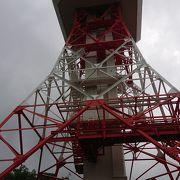 スモールタワー