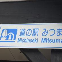 トイレ付近にあります。