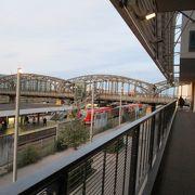 長距離バスターミナルまで中央駅から1駅利用