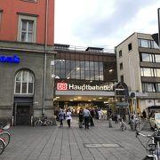 バイエルンチケットで特急は乗れません。切符は、日本語可能の青の切符販売機で簡単に買えます。