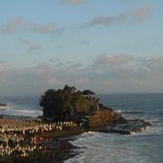 バリ島で最大の絶景ポイントかも。