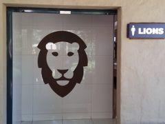 ライオンパーク