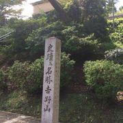 金峯山寺が中心