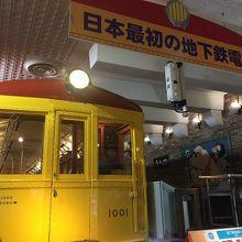 初の地下鉄といえば有名な銀座線ですよね