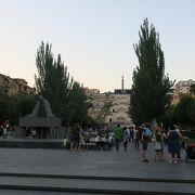 観光の中心広場