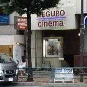 レトロな雰囲気の映画館