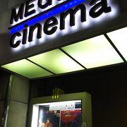 映画館です