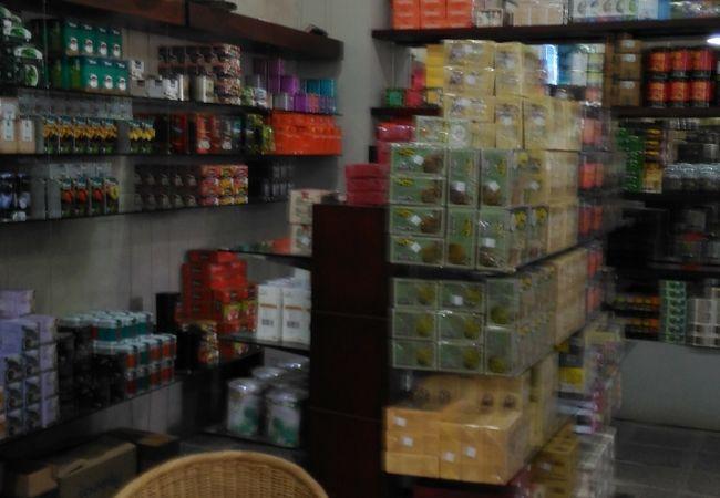 スリランカ紅茶局