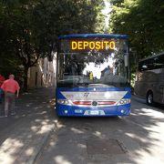 シエナへの交通はバスで行きます。