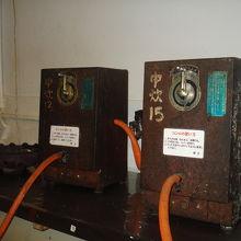 「ガス自動販売機」です。10円投入口があります。