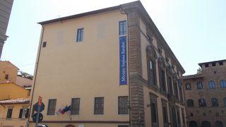 バルディーニ美術館