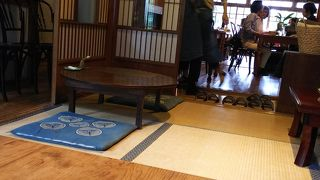 エンガワ カフェ&スペース