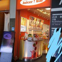 ジューサーバー JR京都店