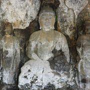 全国で唯一国宝に指定されている磨崖仏の遺跡群