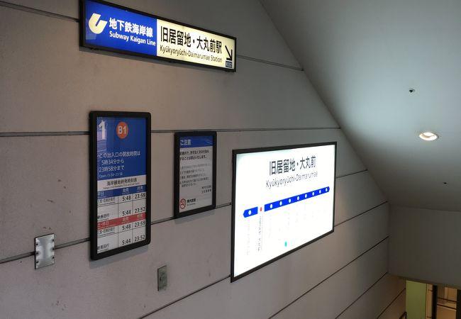 神戸市営地下鉄 海岸線 (夢かもめ)