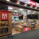 BLUE SKY (中央ゲート店)