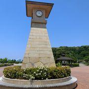 敦賀港近くの公園
