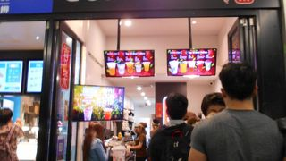 Gong Cha (Melbourne CBD Store)