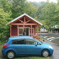 たけべの森公園 オートキャンプ場 写真