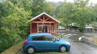 たけべの森公園 オートキャンプ場