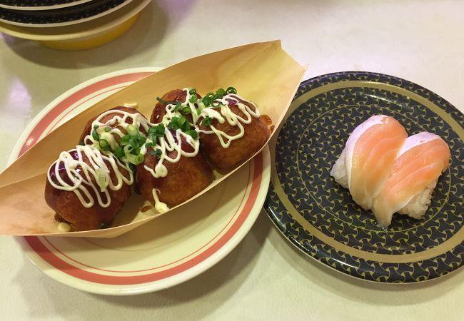 はま寿司 戸塚平戸店