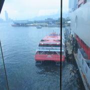 コタイウォータージェットで(TerminalHong Kong (Sheung Wan) > Macau (Taipa))