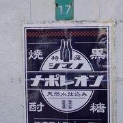 奄美大島で一番の歓楽街