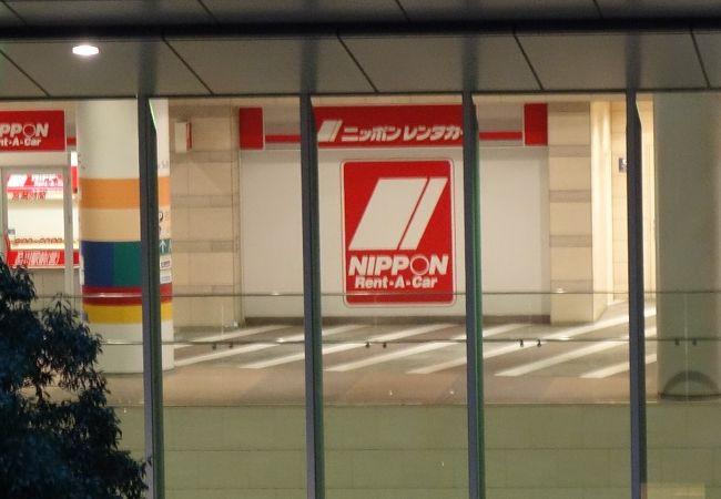ニッポンレンタカー (品川駅前店)