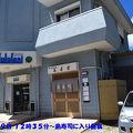 小笠原名物のづけ寿司の人気店