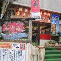 写真:海鮮酒家 中山 本店