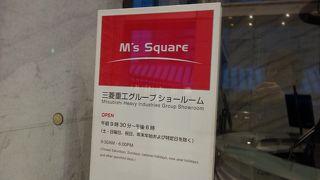 M's Square