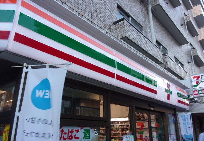 セブンイレブン (根津駅前店)