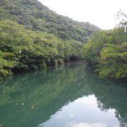 西表島で一番大きい川