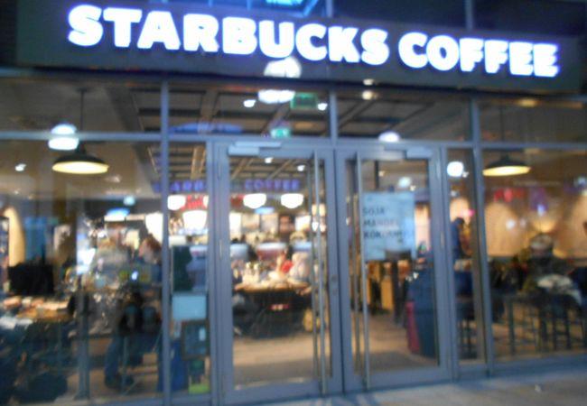 Starbucks (マインツ中央駅店)
