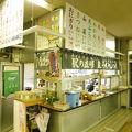 写真:圭子ちゃんの店