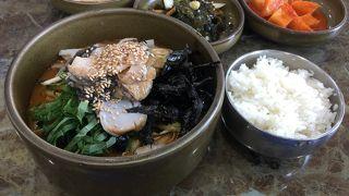 真珠食堂 (済州店)