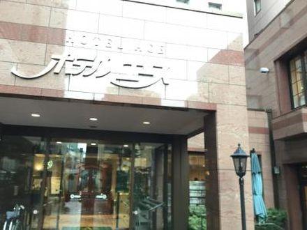 ホテルエース盛岡 写真