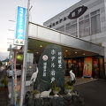 東シナ海一望の枕崎ホテル