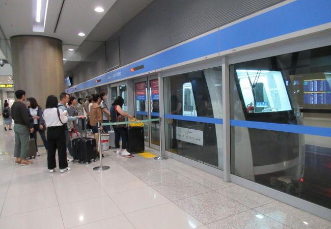 スターライン (仁川空港)