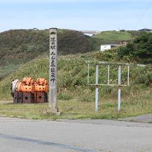 道の駅 みんまや 龍飛岬