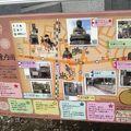 写真:鎌ケ谷大仏
