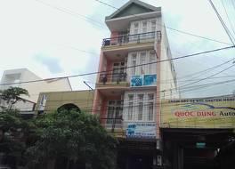 Duc Phu Guesthouse